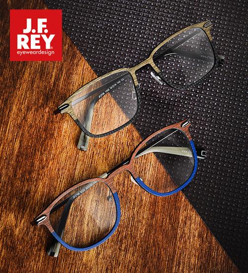 7a5930bb530002 CARBON WOOD van J.F. Rey  brillen voor de stijlvolle man